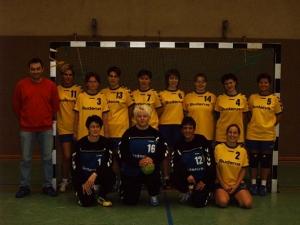 2004-2005 Damen1